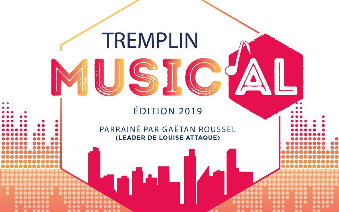 Participez à la 2ème édition du Tremplin Music'AL !